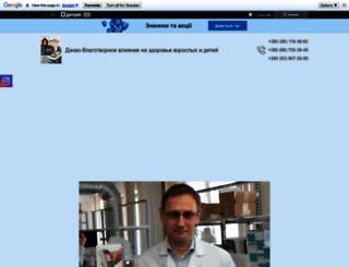 ukrdenas.com screenshot