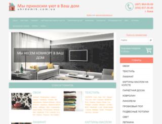 ukrdomik.com.ua screenshot