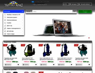 ukrgossklad.com.ua screenshot