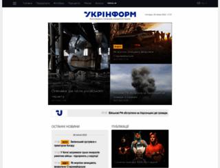 ukrinform.com screenshot