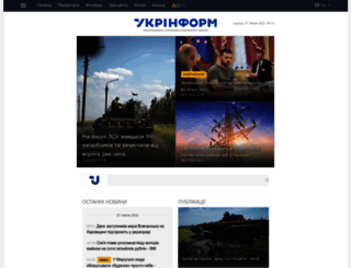 ukrinform.ua screenshot