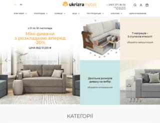 ukrizra.com screenshot