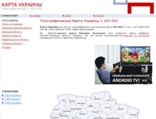 ukrmap.net screenshot
