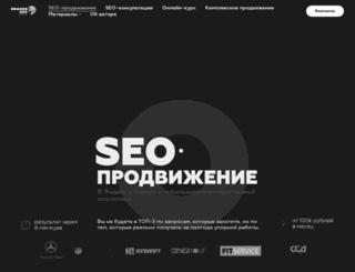 ukropmedia.com screenshot