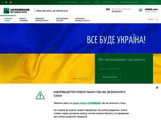 ukrsibbank.com screenshot
