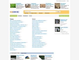 ukrstroy.net screenshot