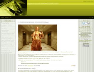 ukryrposlugi.at.ua screenshot