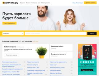 ul-rabota.ru screenshot