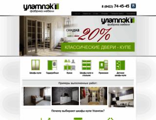 ulampek.ru screenshot