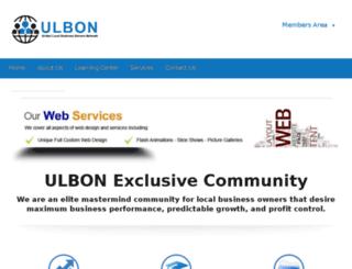 ulbon.com screenshot