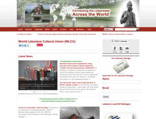 ulcm.org screenshot