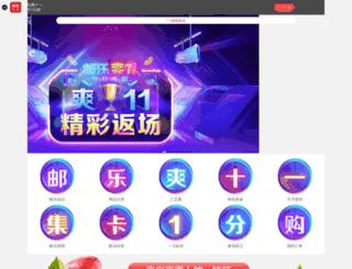 ule.com.cn screenshot