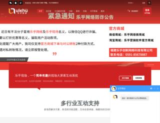 ulehu.com screenshot