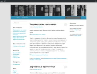 uligpsycar1983.edublogs.org screenshot