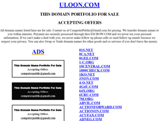 uloon.com screenshot