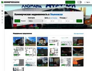 ulsk.beboss.ru screenshot