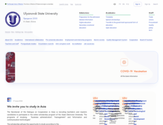 ulsu.ru screenshot