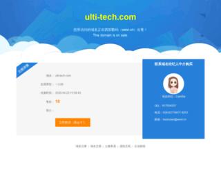 ulti-tech.com screenshot