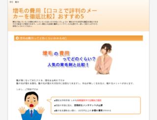 ultra-semendria.com screenshot