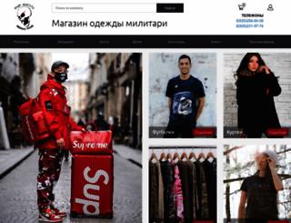 ultraforce.ru screenshot