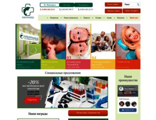 ultramed-nn.ru screenshot