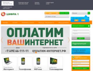 ultranet.ru screenshot
