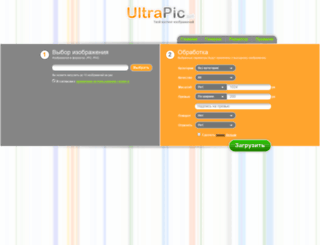 ultrapic.ru screenshot