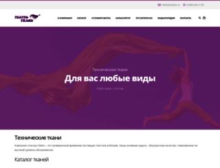ultratkan.ru screenshot