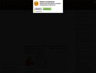 ulty.ru screenshot