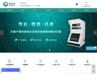 ulux.cn screenshot