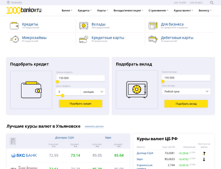 ulyanovsk.1000bankov.ru screenshot