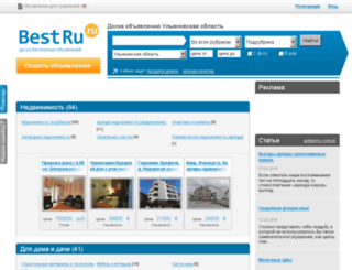 ulyanovsk.bestru.ru screenshot