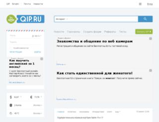 ulynaz.front.ru screenshot