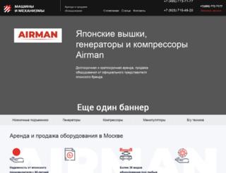 um77.ru screenshot