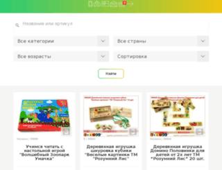 umachka.ua screenshot