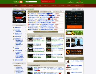 umadb.com screenshot