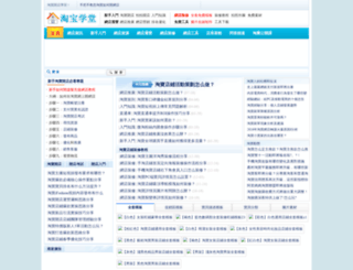 umaipage.com screenshot