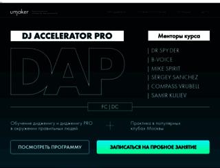 umaker.ru screenshot