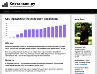 umario.ru screenshot