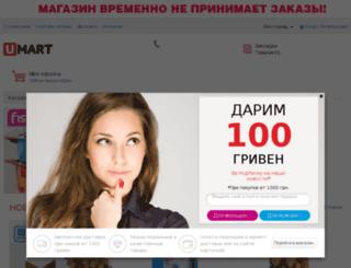 umart.com.ua screenshot