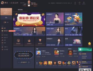 umasankaracademy.com screenshot