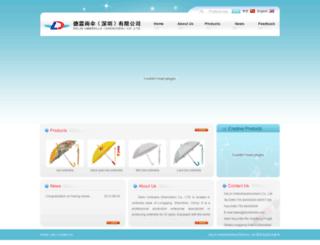 umbrellaye.com screenshot