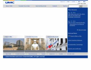 umc.com.tw screenshot