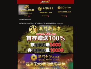 umcgov.com screenshot