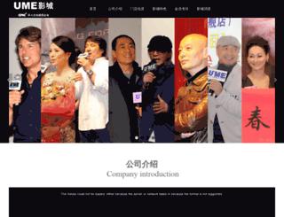 ume.com.cn screenshot