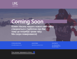 umediagroup.com.ua screenshot
