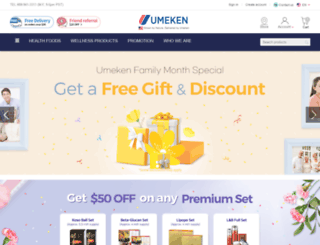 umekenusa.com screenshot