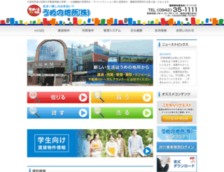 umeno.net screenshot