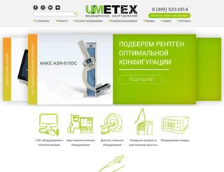 umetex.ru screenshot