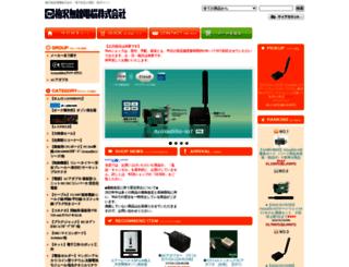 umezawa-sendai.shop-pro.jp screenshot